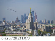 Купить «Military helicopters fly above Moscow with stalin skyscrapers at summer day», фото № 28211073, снято 7 мая 2015 г. (c) Losevsky Pavel / Фотобанк Лори
