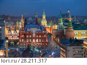 Купить «Historical Museum and Red Square in winter night in Moscow, Russia», фото № 28211317, снято 8 декабря 2015 г. (c) Losevsky Pavel / Фотобанк Лори