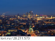 Купить «Panoramic view of Moscow City business complex, Stalin skyscrapers, residential buildings and churches at night in Moscow, Russia», фото № 28211573, снято 16 января 2015 г. (c) Losevsky Pavel / Фотобанк Лори