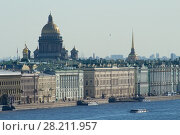Купить «Neva, St. Isaac Cathedral, Palace Embankment, St. Petersburg, Russia», фото № 28211957, снято 6 мая 2015 г. (c) Losevsky Pavel / Фотобанк Лори