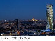 Купить «MOSCOW, RUSSIA - JUN 13, 2016: Evolution tower of Moscow City business complex and panorama of city. Moscow International Business Center Moscow City includes 20 futuristic buildings», фото № 28212249, снято 13 июня 2016 г. (c) Losevsky Pavel / Фотобанк Лори