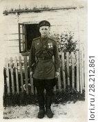 Купить «Портрет лейтенанта Советской Армии с табельным оружием. 1945 год», фото № 28212861, снято 26 мая 2019 г. (c) Retro / Фотобанк Лори
