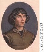 Купить «Николай Коперник», фото № 28212893, снято 24 февраля 2019 г. (c) Retro / Фотобанк Лори