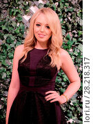 Купить «New York Fashion Week Spring/Summer 2017 - Andrew Warren's 'Just Drew' Presentation Featuring: Tiffany Trump Where: Manhattan, New York, United States When: 09 Sep 2016 Credit: Rob Rich/WENN.com», фото № 28218317, снято 9 сентября 2016 г. (c) age Fotostock / Фотобанк Лори