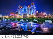 Купить «Конгресс-центр Multicolored building of the Congress Center», фото № 28221745, снято 20 января 2018 г. (c) Baturina Yuliya / Фотобанк Лори