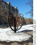 Купить «Дерево счастья - кованое сердце с замочками на бульваре Маршала Рокоссовского около Богородского ЗАГСа. Район Богородское. Москва», эксклюзивное фото № 28242257, снято 29 марта 2018 г. (c) lana1501 / Фотобанк Лори
