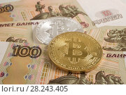 Купить «Монета биткоин на фоне российских рублей», фото № 28243405, снято 13 августа 2017 г. (c) Литвяк Игорь / Фотобанк Лори