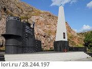 Памятник советским подводникам в Балаклаве (2017 год). Редакционное фото, фотограф A Челмодеев / Фотобанк Лори