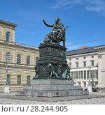 Купить «Памятник баварскому королю Максимилиану I Иосифу в Мюнхене, Германия», фото № 28244905, снято 28 мая 2017 г. (c) Михаил Марковский / Фотобанк Лори