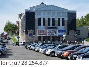 Купить «Камчатский театр драмы и комедии», фото № 28254877, снято 16 июня 2017 г. (c) А. А. Пирагис / Фотобанк Лори