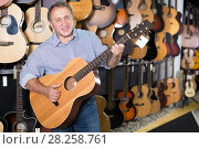 man is playing on acoustic guitar. Стоковое фото, фотограф Яков Филимонов / Фотобанк Лори