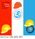 Купить «World Day for Safety and Health at Work. Bookmarks for event participants», фото № 28260397, снято 22 сентября 2018 г. (c) Юлия Фаранчук / Фотобанк Лори