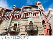 Купить «Casa Vicens is a house in Barcelona, designed by Antoni Gaudí», фото № 28260913, снято 31 марта 2018 г. (c) Ольга Визави / Фотобанк Лори