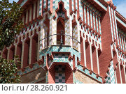 Купить «Casa Vicens is a house in Barcelona, designed by Antoni Gaudí», фото № 28260921, снято 31 марта 2018 г. (c) Ольга Визави / Фотобанк Лори