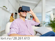 happy man with virtual reality headset at office. Стоковое фото, фотограф Syda Productions / Фотобанк Лори
