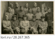 Купить «Групповой портрет офицеров и солдат Советской Армии. 1945 год», фото № 28267365, снято 27 мая 2019 г. (c) Retro / Фотобанк Лори