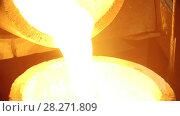 Купить «Золото горячее», видеоролик № 28271809, снято 19 ноября 2016 г. (c) юрий алейников / Фотобанк Лори