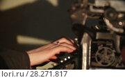 Купить «Печатная машинка», видеоролик № 28271817, снято 8 апреля 2017 г. (c) юрий алейников / Фотобанк Лори