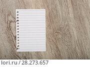 Купить «Torn-off page in line», фото № 28273657, снято 22 апреля 2018 г. (c) Яков Филимонов / Фотобанк Лори