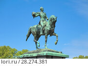 Купить «Конная статуя Виллема II, короля Нидерландов и великого герцога Люксембургского, в Гааге, Нидерланды», фото № 28274381, снято 21 мая 2015 г. (c) Михаил Марковский / Фотобанк Лори