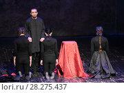 Спектакль «МыМ» («Мы можем») в Ногинском театре драмы и комедии (2017 год). Редакционное фото, фотограф Дмитрий Неумоин / Фотобанк Лори