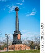 Купить «Alexander II Column in Odessa», фото № 28276693, снято 2 апреля 2018 г. (c) Sergii Zarev / Фотобанк Лори