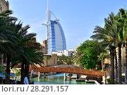 Купить «Dubai, UAE - April 8. 2018. Burj Al Arab Jumeirah - luxury hotel», фото № 28291157, снято 8 апреля 2018 г. (c) Володина Ольга / Фотобанк Лори