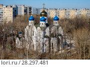 Купить «Москва, храм во имя Святителя Николая Мирликийского в Бирюлеве», фото № 28297481, снято 8 апреля 2018 г. (c) glokaya_kuzdra / Фотобанк Лори