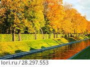 Купить «Осенний пейзаж. Лебяжья канавка осенью», фото № 28297553, снято 3 октября 2016 г. (c) Зезелина Марина / Фотобанк Лори