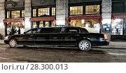 Купить «Famous Balthazar Restaurant , Spring Street, Strech Limo, New York, USA,», фото № 28300013, снято 22 сентября 2019 г. (c) age Fotostock / Фотобанк Лори