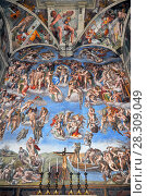 The Cappella Sistina (Sistine Chapel) with detail of the Creation of Adam, Artist Michelangelo Buonarroti, Italy Rome. Стоковое фото, агентство BE&W Photo / Фотобанк Лори
