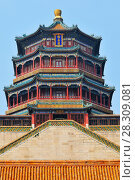Купить «Tower of Buddhist Incense (southern side) Summer Palace, Beijing, China», фото № 28309081, снято 16 июня 2019 г. (c) BE&W Photo / Фотобанк Лори