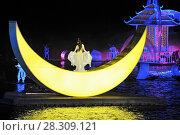 Купить «Impression Liu Sanjie Night Light Show Performance on the Li River Yangshuo China», фото № 28309121, снято 23 мая 2018 г. (c) BE&W Photo / Фотобанк Лори