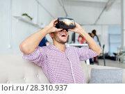 Купить «happy man with virtual reality headset at office», фото № 28310937, снято 27 февраля 2016 г. (c) Syda Productions / Фотобанк Лори