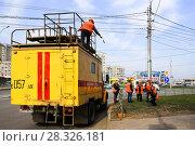 Купить «Аварийная служба на выезде город Липецк», фото № 28326181, снято 17 апреля 2018 г. (c) Евгений Будюкин / Фотобанк Лори