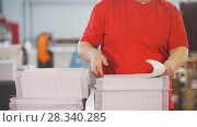 Купить «Female worker typography turning pages of a printed magazine», фото № 28340285, снято 22 июля 2018 г. (c) Константин Шишкин / Фотобанк Лори