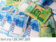 Купить «российские рубли мелкими купюрами», фото № 28347265, снято 29 апреля 2018 г. (c) Момотюк Сергей / Фотобанк Лори