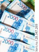 Купить «российские рубли мелкими купюрами», фото № 28347269, снято 29 апреля 2018 г. (c) Момотюк Сергей / Фотобанк Лори