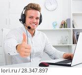 Купить «Happy man with headset and laptop», фото № 28347897, снято 14 декабря 2019 г. (c) Яков Филимонов / Фотобанк Лори