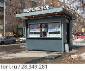 Купить «Киоск по продаже мороженого. Первомайская улица. Район Восточное Измайлово. Город Москва», эксклюзивное фото № 28349281, снято 4 апреля 2018 г. (c) lana1501 / Фотобанк Лори