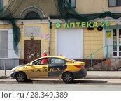Купить «Аптека круглосуточная. Трехэтажный нежилой дом. 9-я Парковая улица, 27. Район Измайлово. Город Москва», эксклюзивное фото № 28349389, снято 4 апреля 2018 г. (c) lana1501 / Фотобанк Лори
