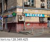 Купить «Сеть Аптек «Формула Здоровья». Измайловский бульвар, 34/38. Район Измайлово. Москва», эксклюзивное фото № 28349425, снято 4 апреля 2018 г. (c) lana1501 / Фотобанк Лори