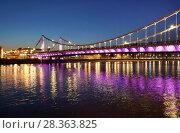 Купить «Москва-река, Крымский мост, ночной вид», фото № 28363825, снято 14 апреля 2018 г. (c) Dmitry29 / Фотобанк Лори