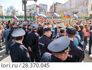 Opposition protest rally ahead of President Vladimir Putin's inauguration ceremony (2018 год). Редакционное фото, фотограф FotograFF / Фотобанк Лори