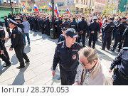 Купить «Opposition protest rally ahead of President Vladimir Putin's inauguration ceremony», фото № 28370053, снято 5 мая 2018 г. (c) FotograFF / Фотобанк Лори