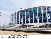 Купить «Футбольный стадион в Нижнем Новгороде к Чемпионату мира ФИФА 2018», фото № 28370677, снято 2 мая 2018 г. (c) Светлана Кузнецова / Фотобанк Лори