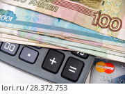 Купить «Калькулятор, банковская карта и деньги. Бизнес-натюрморт», эксклюзивное фото № 28372753, снято 7 мая 2018 г. (c) Юрий Морозов / Фотобанк Лори