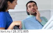 Купить «patient with toothache at dentist office», видеоролик № 28372805, снято 26 апреля 2018 г. (c) Syda Productions / Фотобанк Лори