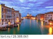 Grand canal at night in Venice, Italy. Стоковое фото, фотограф Коваленкова Ольга / Фотобанк Лори