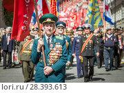Купить «День Победы 9 мая 2018 года, Москва», фото № 28393613, снято 9 мая 2018 г. (c) Андрей Пожарский / Фотобанк Лори